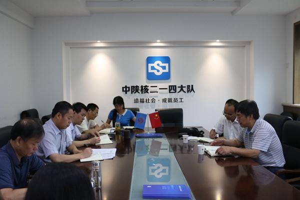 集团公司总会计师刘书灵来公司调研