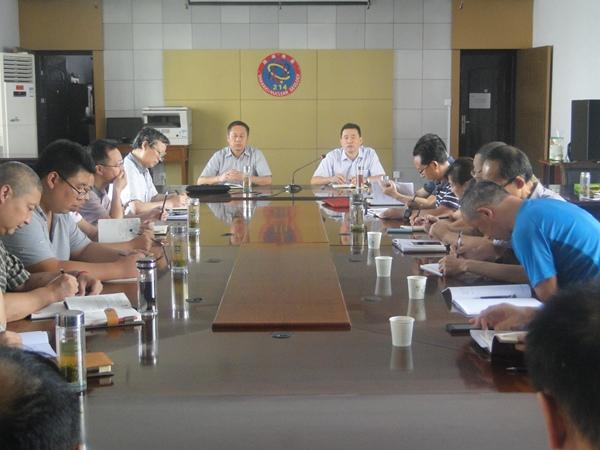 公司在城固基地召开会议传达学习集...