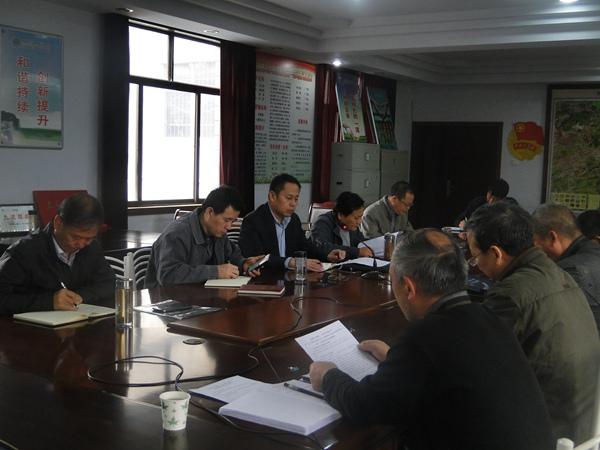 公司召开第四季度安委会会议