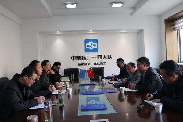集团公司副总经理孔维国一行到公司...