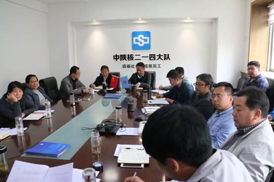 公司召开第一季度经营督导考核分析会